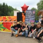2012.05.09 Выступление в Парке в микрорайоне ЗАТОН