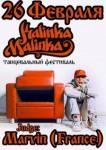 Танцевальный-фест-Kalinka-malinka-106x300