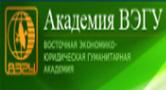 Академия ВЭГУ - высшее образование в Уфе